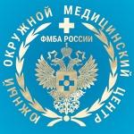 Больница водников (ФМБА) - Ростов-на-Дону