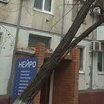 Медико-психологический центр «Нейро» - Волгоград