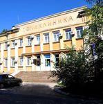 Поликлиника №8 - Волгоград