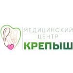 Медицинский центр «Крепыш» - Красноярск