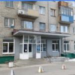 Городская поликлиника №3 - Барнаул