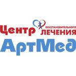 Центр восстановительного лечения «АртМед» - Омск