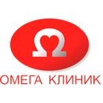 Клиника «Омега клиник» - Саратов