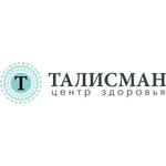 Центр здоровья «Талисман» - Хабаровск