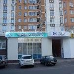 Офтальмологический центр профессора Басинского - Орёл