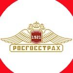 Клиника «РГС-Мед» - Сыктывкар