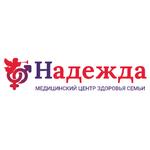 Медицинский центр здоровья семьи «Надежда» - Калининград