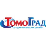 Диагностический центр «Томоград» - Ярославль