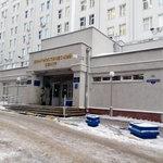 Областной клинический диагностический центр - Нижний Новгород