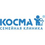 Клиника «Косма» - Самара