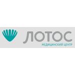Медицинский центр «Лотос» на Коммуны - Челябинск