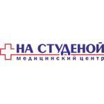 Лечебно-диагностический центр «На Студеной» - Владимир