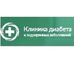 Клиника диабета и эндокринных заболеваний - Владивосток