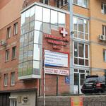 Дальневосточный медицинский центр - Владивосток