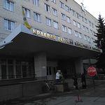 Краевая детская больница - Ставрополь