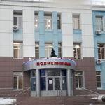 Поликлиника №1 дорожной больницы - Екатеринбург