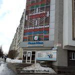 Центр семейной медицины «Ладамед» - Киров