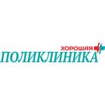 Медицинский центр «Хорошая поликлиника» - Калининград