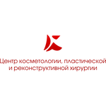 Косметологическая лечебница - Уфа
