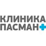 Клиника «Пасман» на Блюхера - Новосибирск