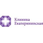 Клиника «Екатерининская» на Герцена - Краснодар
