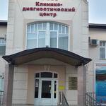 Медицинский диагностический центр - Новороссийск