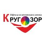 Клиника «Кругозор» - Ижевск
