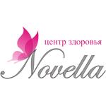 Медицинская клиника «Новелла» - Кемерово