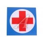 Клиника «Артромед» - Белгород