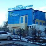 Центр МРТ «Лидер» на Республики 196 - Тюмень