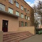 Областной детский консультативно-диагностический центр - Рязань