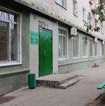 Поликлиника №5 - Волгоград