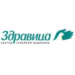 Медицинский центр «Здравица» - Новосибирск