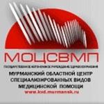 Областной центр специализированных видов медицинской помощи (КВД) - Мурманск