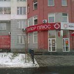 Детский «Доктор плюс» на Кузнецова 21 - Екатеринбург