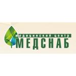 Медицинский центр «Медснаб» - Кемерово
