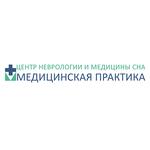Поликлиника «Медицинская практика» - Воронеж