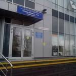 Поликлиника №13 - Краснодар