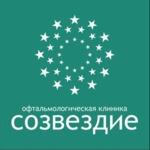 Офтальмологическая клиника «Созвездие» - Сыктывкар