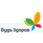Клиника «Будь Здоров» - Казань
