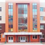 Поликлиника №9 - Владивосток