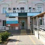Поликлиника №11 Советского района - Волгоград
