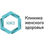 Маммологический центр «Клиника женского здоровья» на Таганке (Гончарная 23) - Москва