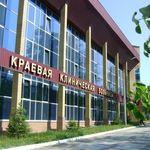Пермская краевая клиническая больница - Пермь