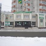 Медицинский центр «Юго-Западный» - Воронеж
