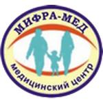 Медицинский центр «Мифра-Мед» - Омск