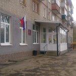 Детская поликлиника №1 - Рязань