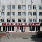 Городская поликлиника №6 - Белгород