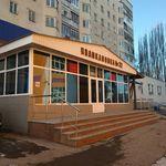 Поликлиника №32 - Уфа