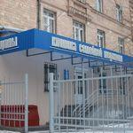 Клиника семейной медицины «ВолгГМУ» - Волгоград